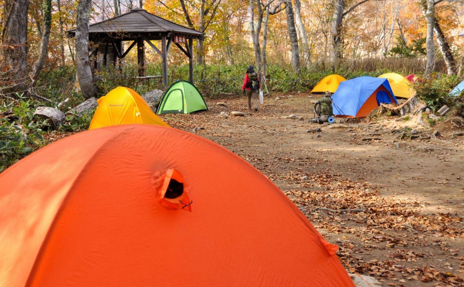 Ultimele zile cu cortul
