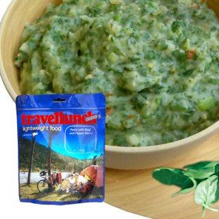 Mancare deshidratata Travellunch - Piure cartofi cu spanac vegetarian