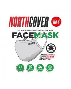 Masca protectie Northfinder Northcover – Tip 4